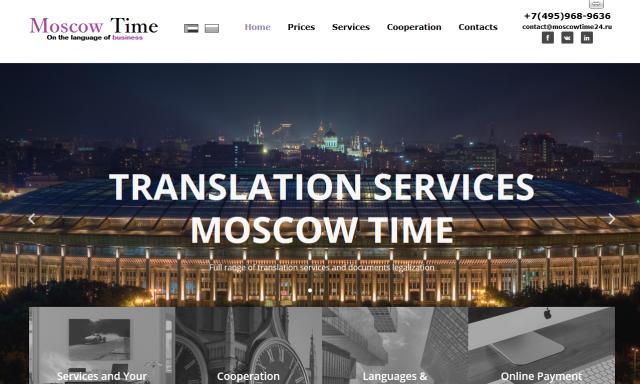 WEB Портал бюро переводов