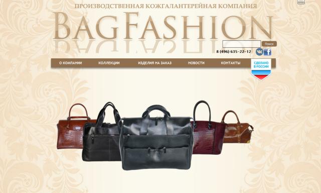 Сайт-каталог для кожгалантерейной компании